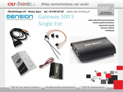 Dension Gateway 500S bez modułu Bluetooth -- Single FOT -- Złącze światłowodowe