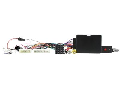 Adapter do sterowania z kierownicy Nissan Altima, Qashqai. Kamery 360.  2019 - 2021. CTSNS027.2