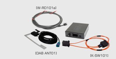 Moduł DAB JUNA JRDAB-01 dla Audi RMC,3G BASIC,3G,3G+