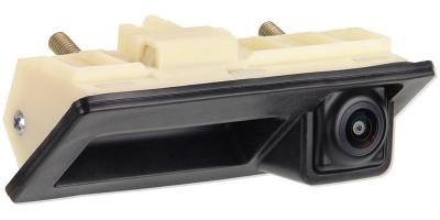 Ramka montażowa do kamery tylnej dla Audi A4, A5, Q5 KIT-R1AU