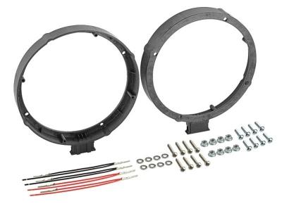 Ramki głośnikowe Seat, Mitsubishi, Skoda, VW, 165 mm + akcesoria montażowe